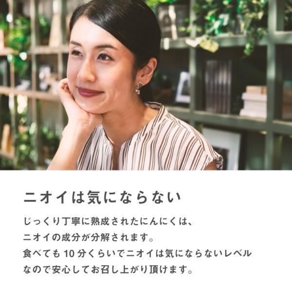 黒にんにく 青森県産 波動 バラ 250g 詰め合わせ お徳用 約3~4週間分 送料無料|aomorihiba|04