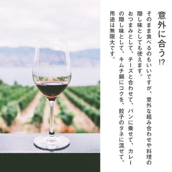 黒にんにく 青森県産 波動 バラ 250g 詰め合わせ お徳用 約3~4週間分 送料無料|aomorihiba|06
