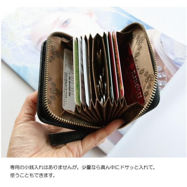 c3bc33bb0ede ... 二つ折り財布 レディース ミニ財布 父の日 令和 安い プチプラ 春財布 開運 ...