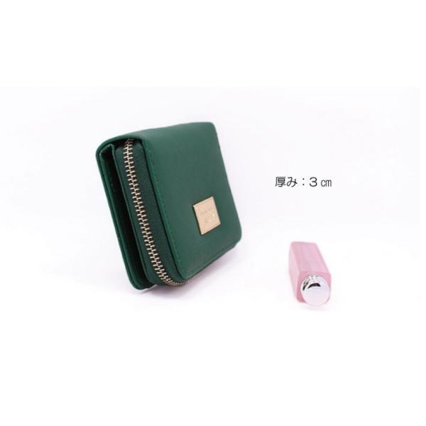 80a01a2e559d18 ... 二つ折り財布 レディース ミニ財布 トラベル 夏 令和 安い プチプラ 春財布 開運 シンプル ...