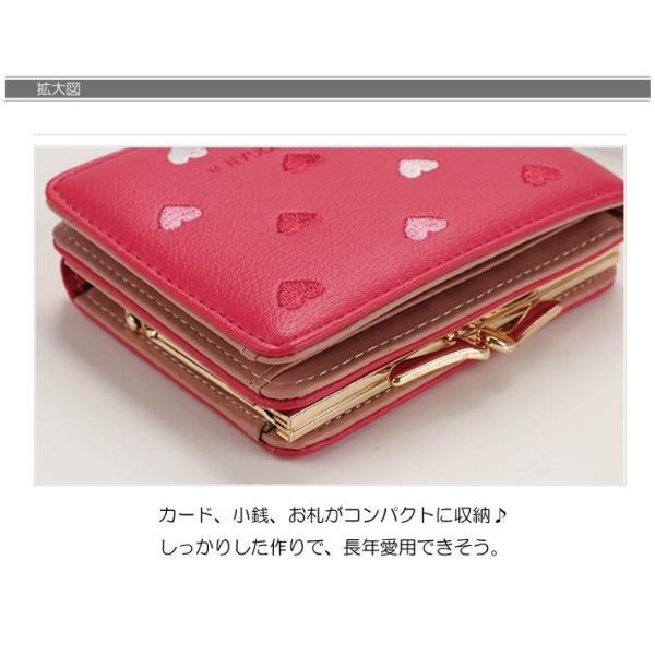 16d15227e915 ... 二つ折り財布 レディース ミニ財布 父の日 令和 安い プチプラ 春財布 開運 ...