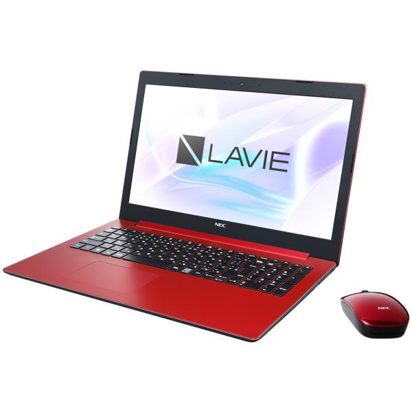 NEC LAVIE Note Standard 15.6型ノートPC[Office付き・Win10 Home・Celeron・HDD 1TB・メモリ 4GB]2018年7月モデル PC-NS150KAR カームレッドの画像