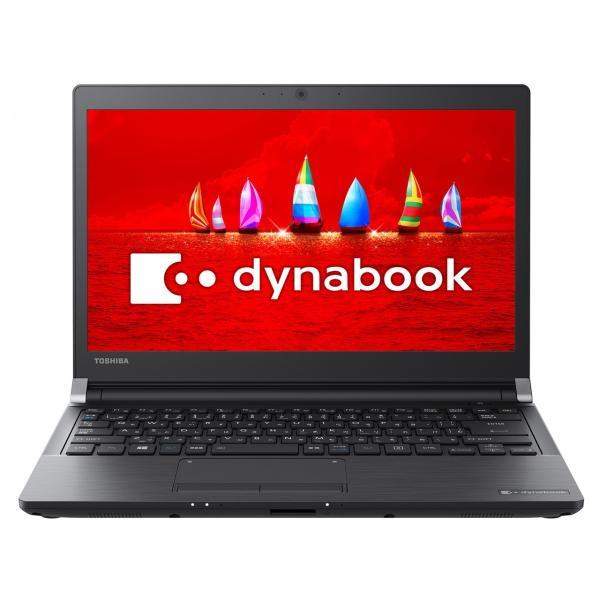 TOSHIBA PRX33FBPSEA ノートパソコン dynabook (ダイナブック) グラファイトブラック [13.3型 /intel Celeron /HDD:1TB /メモリ:4GB /2018年1月モデル]の画像