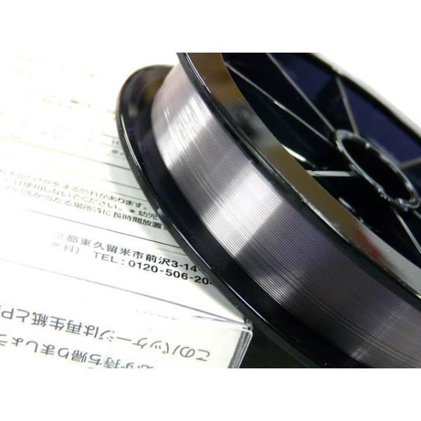 ダイワ(DAIWA) 紅牙リーダーEX タイプF 14lb.(3.5号) 35m