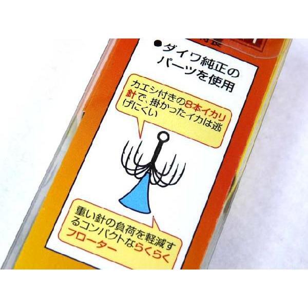 ダイワ(DAIWA) らくらく泳がせ アオリイカ針R 2段針-W