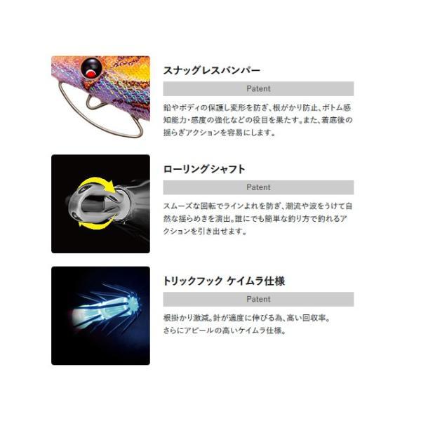デュエル(DUEL) ヨーヅリ(YOZURI) イージーキューキャスト(EZ-Q CAST) 喰わせ 3.5号 17g 02 LGOG 夜光ゴールドオレンジ