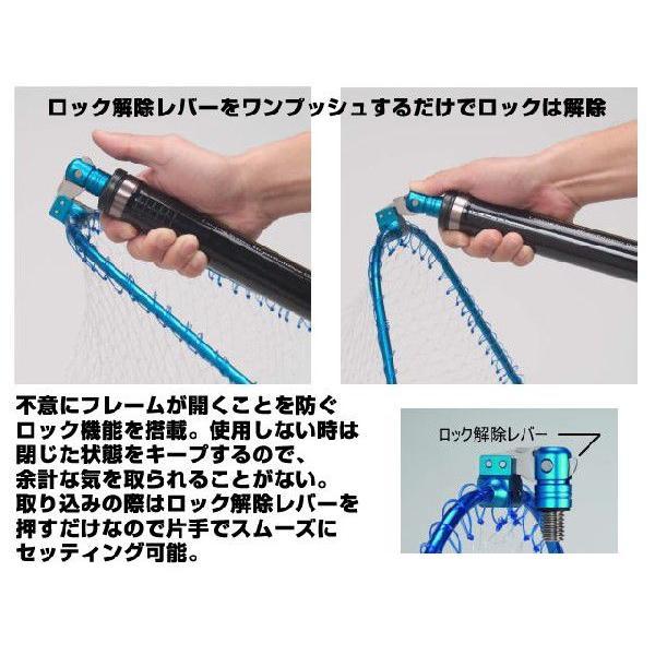 ショーエイ(SIYOEI) ランディングフレーム イーノ ロックタイプ S