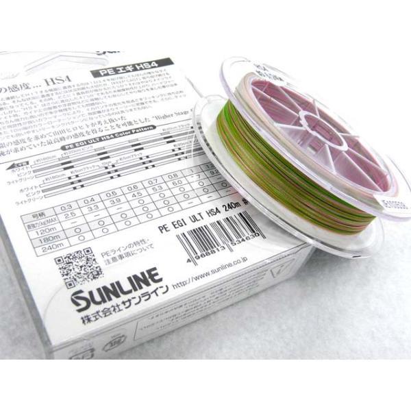 サンライン(SUNLINE) ソルティメイト(SaltiMate) PE EGI ULT HS4 0.4号 240m