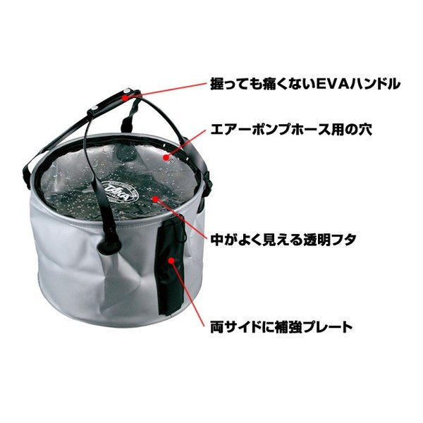 タカ産業(TAKA) 活アジブクバケツ 30cm