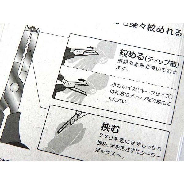 ベルモント(belmont) イカ絞めシザーズ MP-024