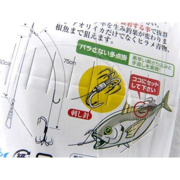 マルフジ(Marufuji) 泳がせ五目 のませ獲り スタンダード フロロカーボンハリス75cm R-184 S