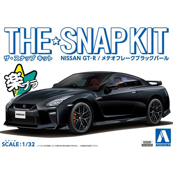 NISSAN GT-R(メテオフレークブラックパール) 1/32 ザ・スナップキット No.7-C     #プラモデル