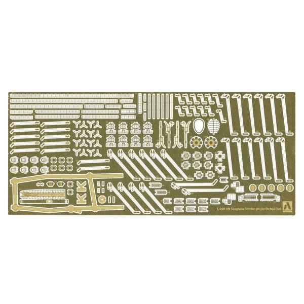 1/700 ウォーターライン ディテールアップパーツ 日本海軍特設水上機母艦用 エッチングパーツセット