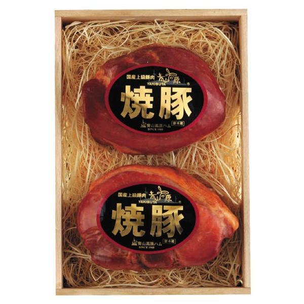 ハムギフト 国産 上級 豚 焼豚 セット 津市 物産振興会員 (三重県 名産) お中元 内祝い 人気商品|aoyamakogenham
