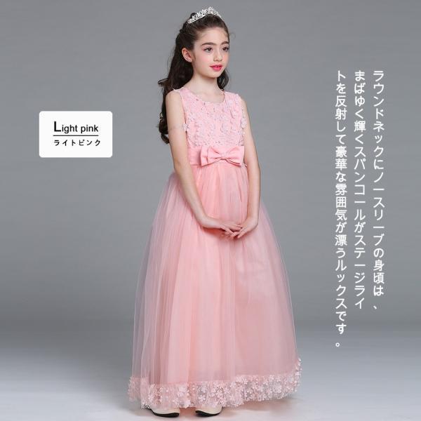690f713657dae ... 子供ドレス フォーマル 発表会 ピアノ発表会 ドレス 子供 結婚式 パーティー ワンピース キッズ ジュニア ...