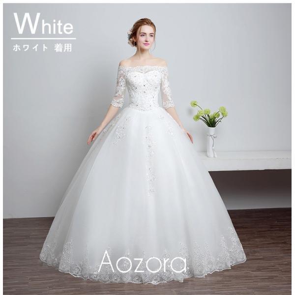 ウェディングドレス 二次会 ウエディングドレス ロング 二次会ドレス パーティードレス ロングドレス 花嫁ドレス カラードレス 大きいサイズ 結婚式 白 ホワイト aozoras 04