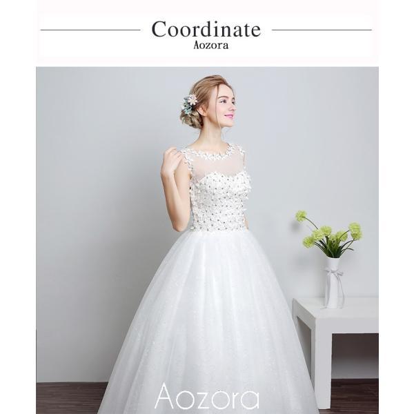 ウェディングドレス 二次会 ウエディングドレス ロング 二次会ドレス パーティードレス ロングドレス 花嫁ドレス カラードレス 大きいサイズ 結婚式 白 ホワイト|aozoras|02