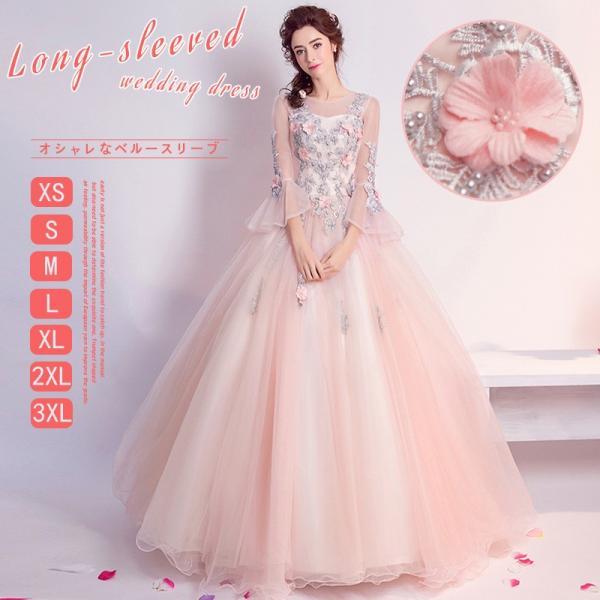 ウェディングドレス 二次会 ウエディングドレス ロング 二次会ドレス パーティードレス ロングドレス 花嫁ドレス カラードレス 結婚式|aozoras