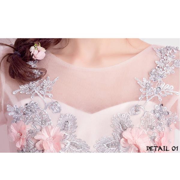 ウェディングドレス 二次会 ウエディングドレス ロング 二次会ドレス パーティードレス ロングドレス 花嫁ドレス カラードレス 結婚式|aozoras|13