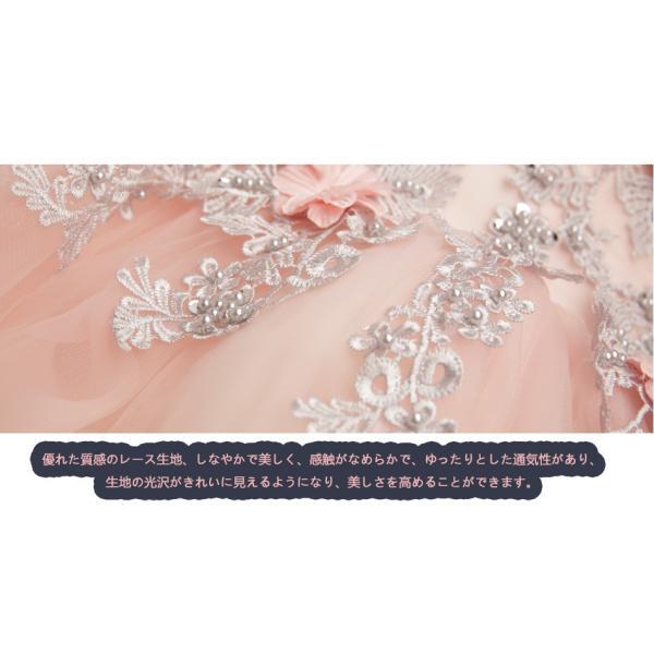 ウェディングドレス 二次会 ウエディングドレス ロング 二次会ドレス パーティードレス ロングドレス 花嫁ドレス カラードレス 結婚式|aozoras|05
