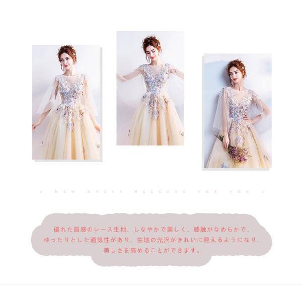 ウェディングドレス 二次会 ウエディングドレス ロング 二次会ドレス パーティードレス ロングドレス 花嫁ドレス カラードレス 大きいサイズ 結婚式 白 ホワイト|aozoras|03