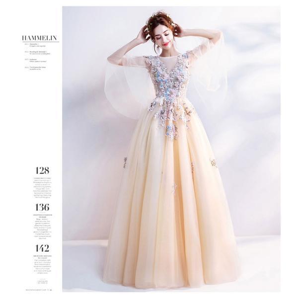 ウェディングドレス 二次会 ウエディングドレス ロング 二次会ドレス パーティードレス ロングドレス 花嫁ドレス カラードレス 大きいサイズ 結婚式 白 ホワイト|aozoras|06
