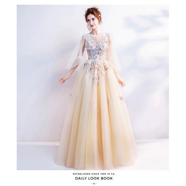 ウェディングドレス 二次会 ウエディングドレス ロング 二次会ドレス パーティードレス ロングドレス 花嫁ドレス カラードレス 大きいサイズ 結婚式 白 ホワイト|aozoras|07