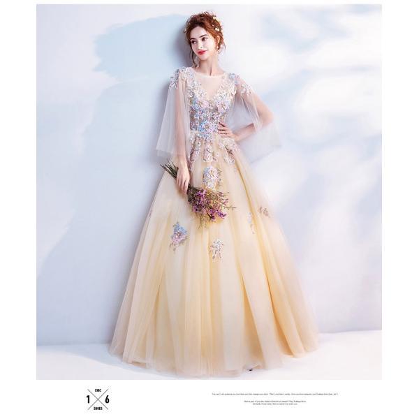 ウェディングドレス 二次会 ウエディングドレス ロング 二次会ドレス パーティードレス ロングドレス 花嫁ドレス カラードレス 大きいサイズ 結婚式 白 ホワイト|aozoras|08