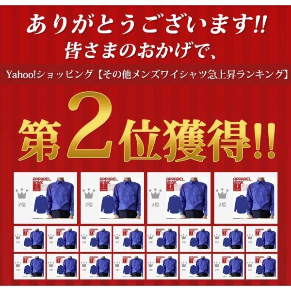青シャツ メンズ シャツ 長袖 カラーシャツ レディース 青 シャツ ワイシャツ ブルー 無地 コスプレ 衣装 ap-b 02