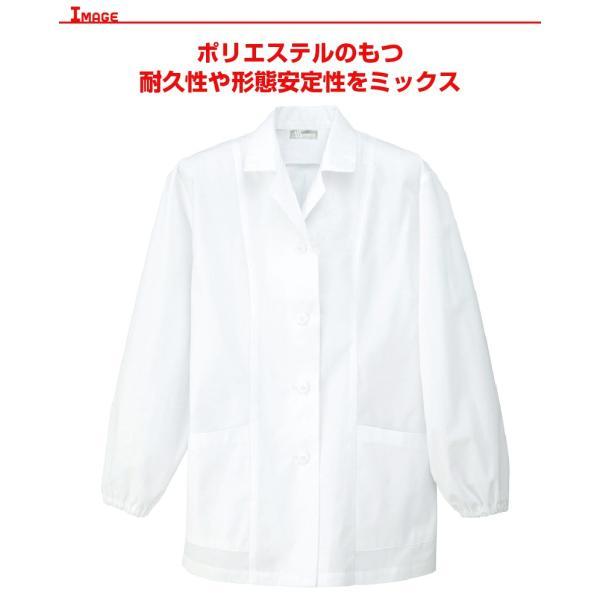調理白衣 調理着 長袖 レディース 衿付き 女性用 厨房着 食品加工白衣  AITOZ ナノ加工 吸水 防汚 ホワイト アイトス|ap-b|02
