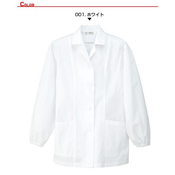 調理白衣 調理着 長袖 レディース 衿付き 女性用 厨房着 食品加工白衣  AITOZ ナノ加工 吸水 防汚 ホワイト アイトス|ap-b|03