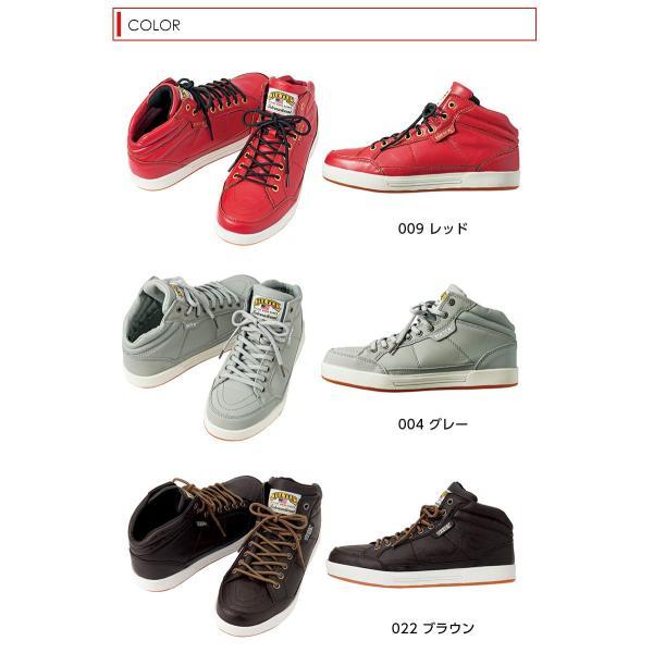 安全靴 メンズ スニーカー セーフティーシューズ TULTEX  タルテックス レディース ハイカットスニーカー 51633 ap-b 07
