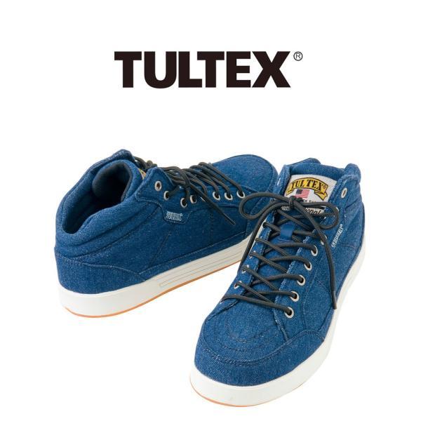 安全靴 ミドルカット メンズ タルテックス TULTEX スニーカー デニムタイプ セーフティーシューズ 51644 作業靴|ap-b|02