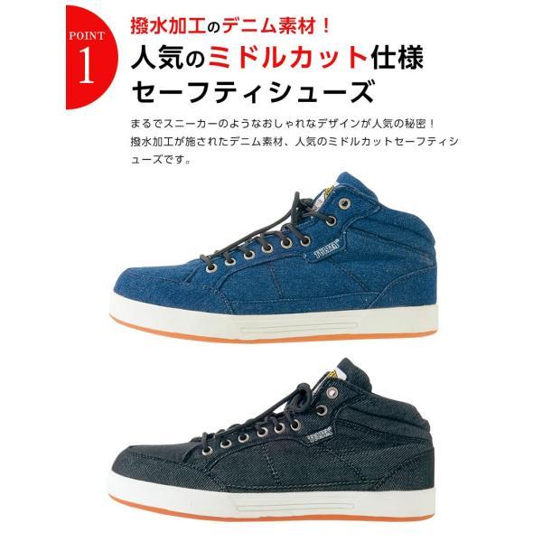 安全靴 ミドルカット メンズ タルテックス TULTEX スニーカー デニムタイプ セーフティーシューズ 51644 作業靴|ap-b|03