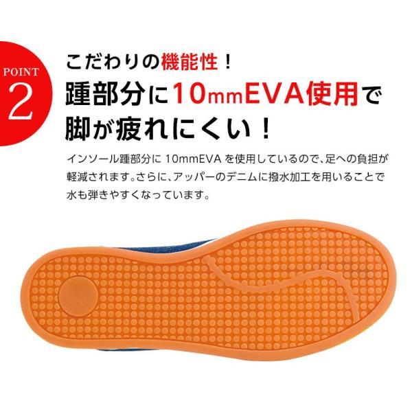 安全靴 ミドルカット メンズ タルテックス TULTEX スニーカー デニムタイプ セーフティーシューズ 51644 作業靴|ap-b|04