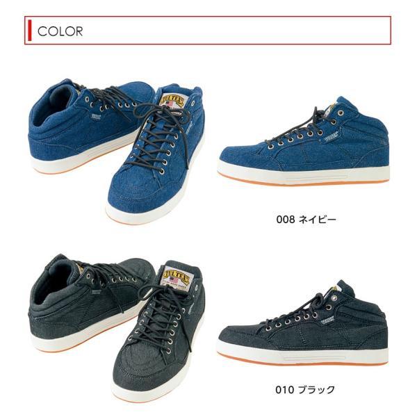 安全靴 ミドルカット メンズ タルテックス TULTEX スニーカー デニムタイプ セーフティーシューズ 51644 作業靴|ap-b|06