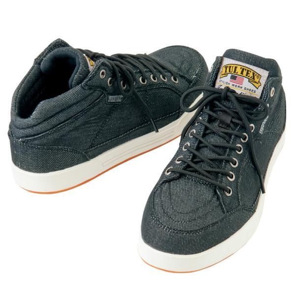 安全靴 ミドルカット メンズ タルテックス TULTEX スニーカー デニムタイプ セーフティーシューズ 51644 作業靴|ap-b|10