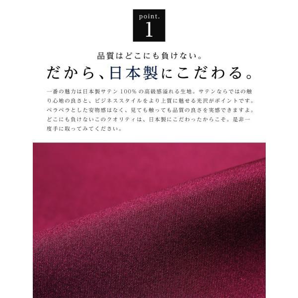 ポケットチーフ ホルダー付き 結婚式 メンズ 日本製 当日出荷 ホワイト 無地 ハンカチーフ フォーマルチーフ パーティー フォーマル小物 ap-b 12