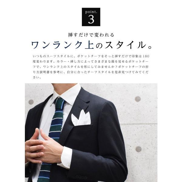 ポケットチーフ ホルダー付き 結婚式 メンズ 日本製 当日出荷 ホワイト 無地 ハンカチーフ フォーマルチーフ パーティー フォーマル小物 ap-b 14