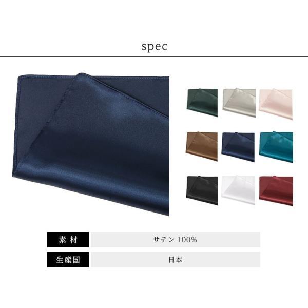 ポケットチーフ ホルダー付き 結婚式 メンズ 日本製 当日出荷 ホワイト 無地 ハンカチーフ フォーマルチーフ パーティー フォーマル小物 ap-b 16