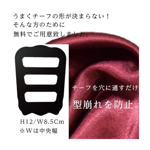 ポケットチーフ ホルダー付き 結婚式 メンズ 日本製 当日出荷 ホワイト 無地 ハンカチーフ フォーマルチーフ パーティー フォーマル小物 ap-b 17