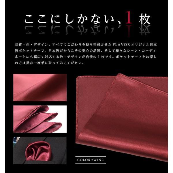 ポケットチーフ ホルダー付き 結婚式 メンズ 日本製 当日出荷 ホワイト 無地 ハンカチーフ フォーマルチーフ パーティー フォーマル小物 ap-b 08