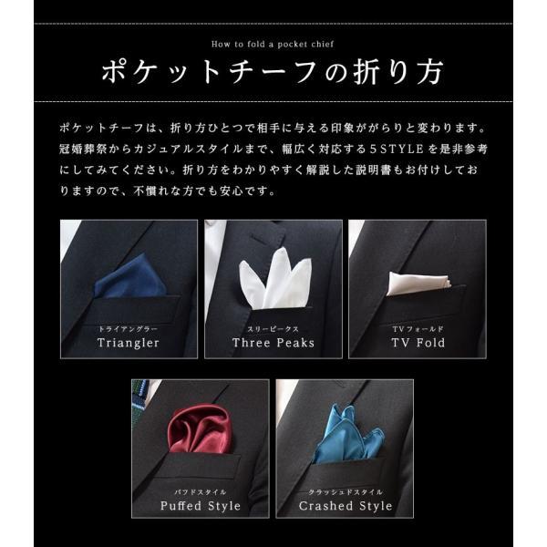 ポケットチーフ ホルダー付き 結婚式 メンズ 日本製 当日出荷 ホワイト 無地 ハンカチーフ フォーマルチーフ パーティー フォーマル小物 ap-b 09