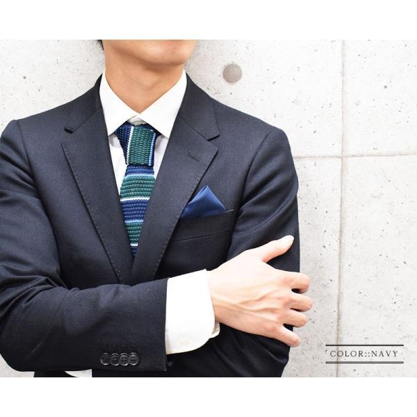 ポケットチーフ ホルダー付き 結婚式 メンズ 日本製 当日出荷 ホワイト 無地 ハンカチーフ フォーマルチーフ パーティー フォーマル小物 ap-b 10