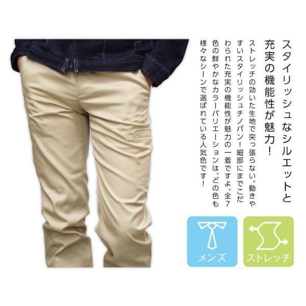 ゴルフ メンズパンツ ストレッチパンツ チノパン クールビズ ゴルフウェア ズボン 即日発送可|ap-b|02