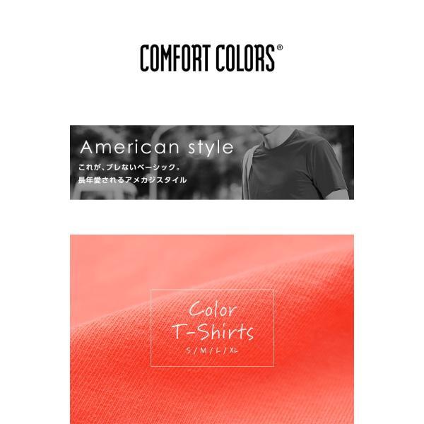 Tシャツ メンズ 半袖 COMFORT COLORS 6.1オンス 厚手 アメカジ 米国仕様 染めT|ap-b|02
