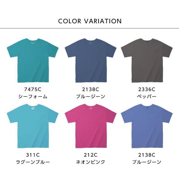 Tシャツ メンズ 半袖 COMFORT COLORS 6.1オンス 厚手 アメカジ 米国仕様 染めT|ap-b|08