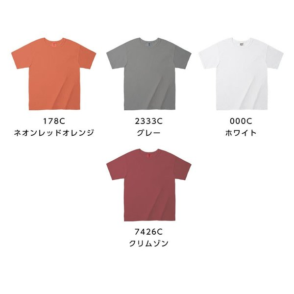 Tシャツ メンズ 半袖 COMFORT COLORS 6.1オンス 厚手 アメカジ 米国仕様 染めT|ap-b|09