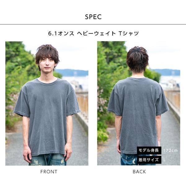Tシャツ メンズ 半袖 COMFORT COLORS 6.1オンス 厚手 アメカジ 米国仕様 染めT|ap-b|10