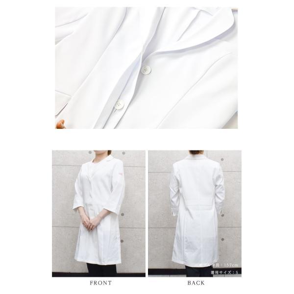 83a778ddb226 ... ドクターコート 白衣 レディース MICHEL KLEIN 診察衣 ミッシェルクラン メディカルウェア レディースコート|ap ...